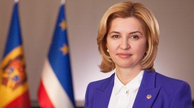 INAUGURAREA CU MULT FAST! Irina Vlah a depus jurământul de başcan al UTA Găgăuzia
