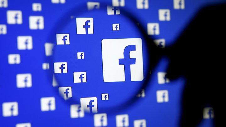 Facebook, amendă record în SUA de 5 miliarde dolari. Care este motivul