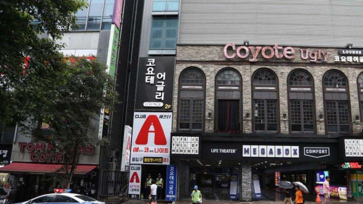 Coreea de Sud: 2 morţi şi 10 răniţi în prăbuşirea mezaninului într-un bar