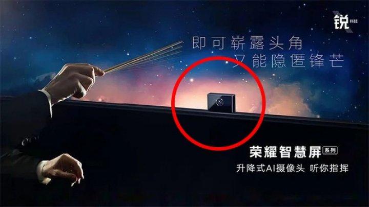 Honor va lansa un televizor cu cameră retractabilă, asemeni unui smartphone