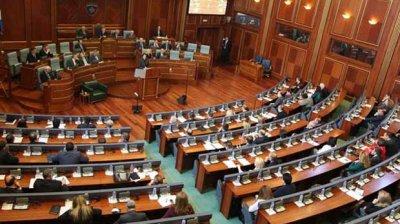 KOSOVO VA MERGE LA ANTICIPATE. Parlamentul din Priştina a fost dizolvat cu 89 de voturi