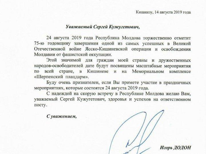 EXCLUSIV. Scrisoarea pe care Dodon i-a expediat-o lui Șoigu pentru a-l invita la Chișinău (DOC)