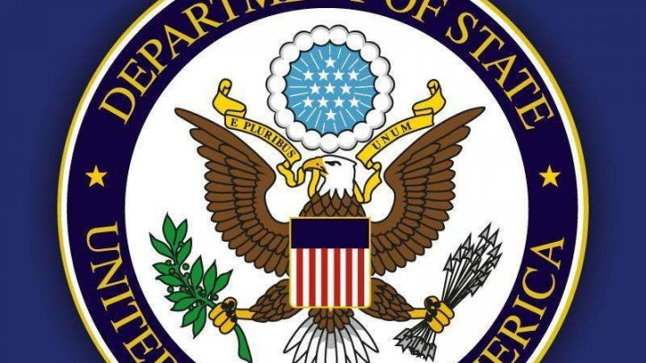 """Pagina """"Teritoriilor palestiniene"""" dispare de pe site-ul internet al diplomaţiei americane"""