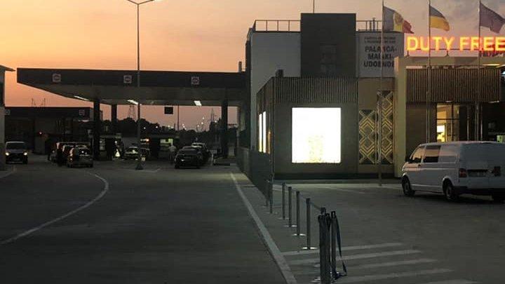 Situaţia la frontieră, în ultimele 24 de ore: În trei puncte de trecere se semnalează trafic intens