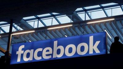 În pofida avertismentelor venite de la autorităţile din întreaga lume, Facebook vrea să-şi lanseze criptomoneda, Libra, în 2020