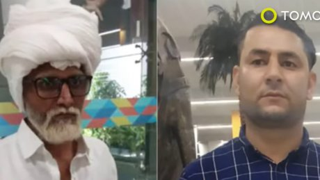 Un tânăr a încercat să ajungă în SUA cu paşaportul unui bătrân de 81 de ani