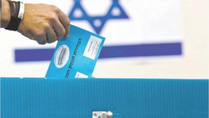 Mâine au loc alegerile în Israel. Semnificaţia rezultatului poate fi globală