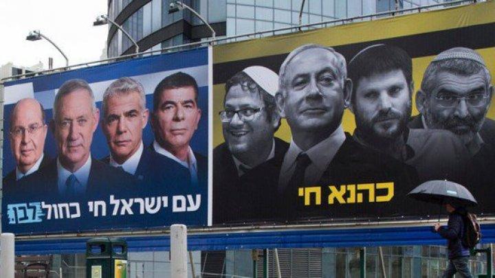 Alegeri parlamentare anticipate în Israel: Netanyahu speră să poată forma o nouă coaliţie guvernamentală