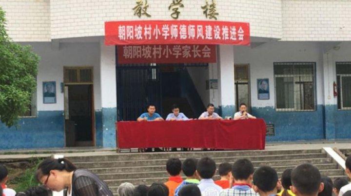 Atac cumplit în prima zi de şcoală în China. Un individ înarmat cu un cuţit a ucis opt copii