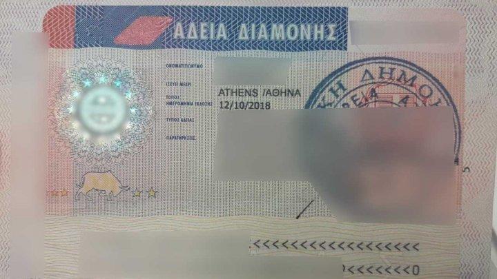 Un cetățean turc și un conațional, documentați pentru deținerea actelor falsificate