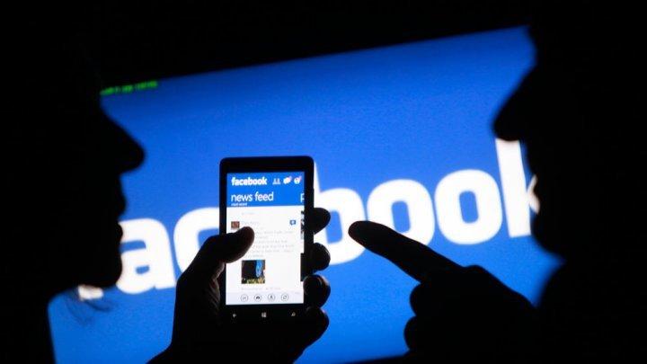 SCURGERE DE DATE PERSONALE. Datele a 419 mln de utilizatori Facebook, publice