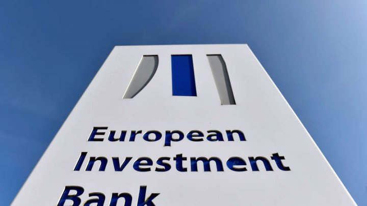 Banca Europeană de Investiţii acordă 110 milioane de euro pentru gazoductul dintre Bulgaria şi Grecia