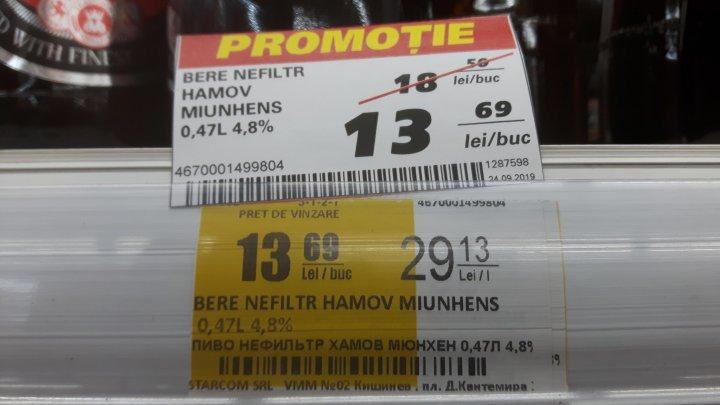 Promoţiile fictive din supermarketuri au împânzit Capitala. Consumatorii sunt tratați ca o sursă pentru profit rapid (FOTO)