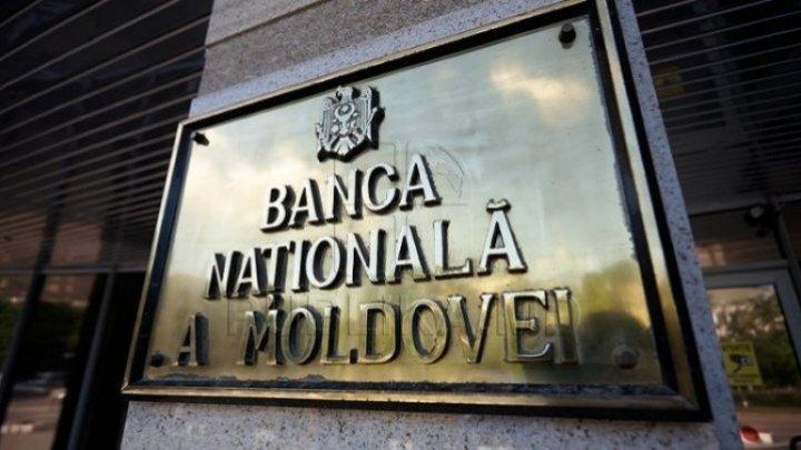 Banca Națională a redus rata de bază și a majorat norma rezervelor obligatorii