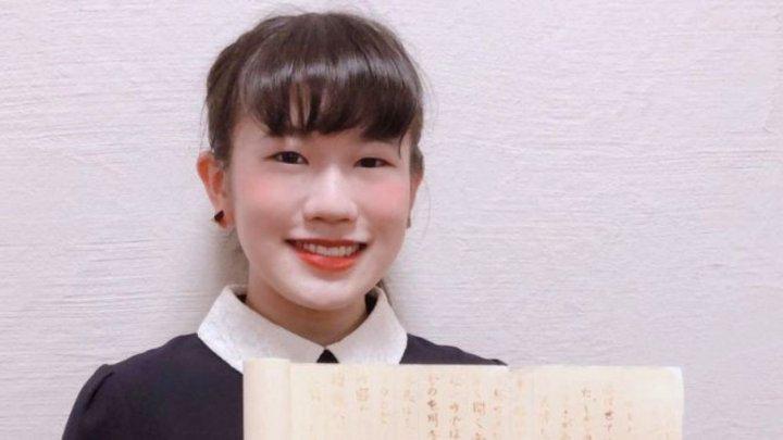Motivul pentru care o studentă din Japonia a scris un eseu cu cerneală invizibilă