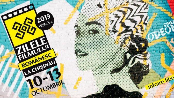 Cele mai bune pelicule românești vor fi difuzate în cadrul Festivalului Filmului Românesc