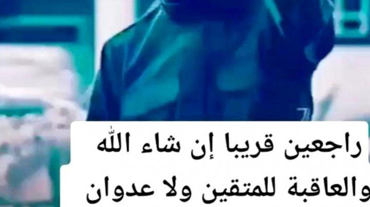 Teroriștii Statului Islamic fac recrutări pe TikTok. Stele și inimioare peste cadavre și luptători înarmați