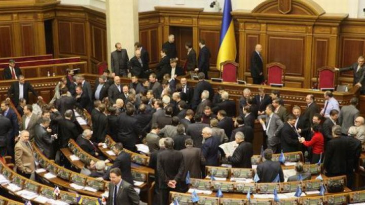 Rada Supremă a Ucrainei aprobă proiectul de lege pentru incriminarea îmbogăţirii ilicite
