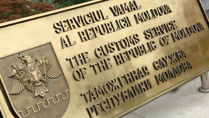 Cinci candidați au fost admiși la concursul pentru funcția de director al Serviciului Vamal. Cine sunt aceştia