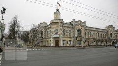 primaria Chisinau // foto: publika.md