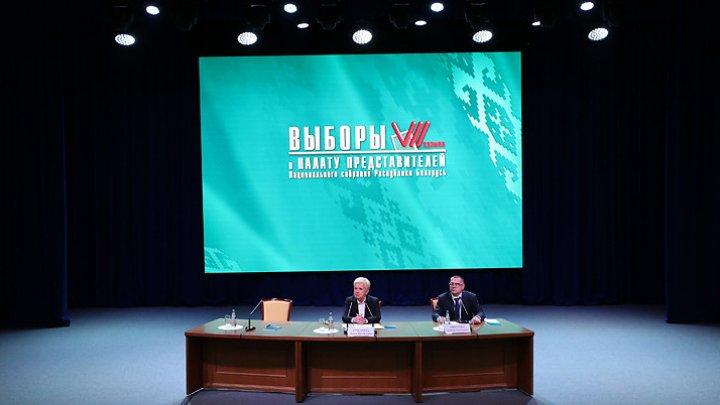Belaruşii au votat noul parlament. Rezultatele preliminare vor apărea în câteva ore