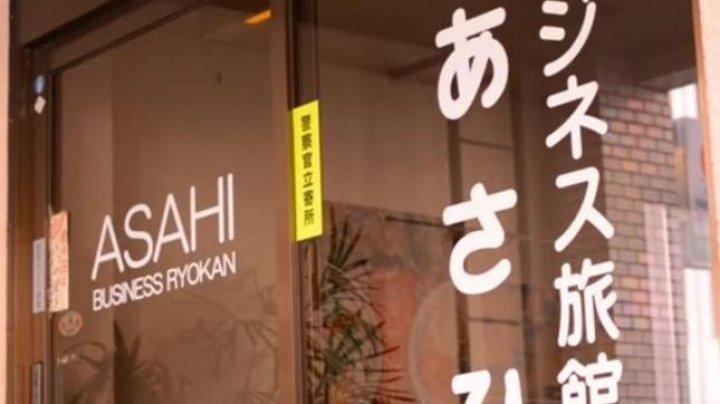 Un hotel din Japonia oferă o cameră cu doar 1 dolar pe noapte. Ce condiţie trebuie să accepte oaspeţii