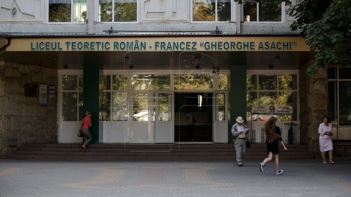 """Blocul vechi al liceului """"Gheorghe Asachi"""" va fi reparat capital"""
