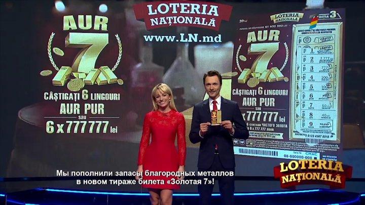 Au mers acasă cu premii valoroase. Cine sunt câştigătorii celui mai generos show TV din ţără - Loteria Națională