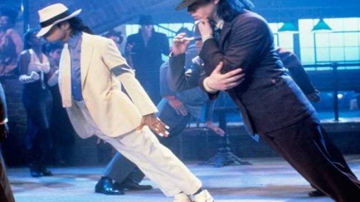 O pereche de şosete purtate de Michael Jackson ar putea fi vândute cu un milion de dolari