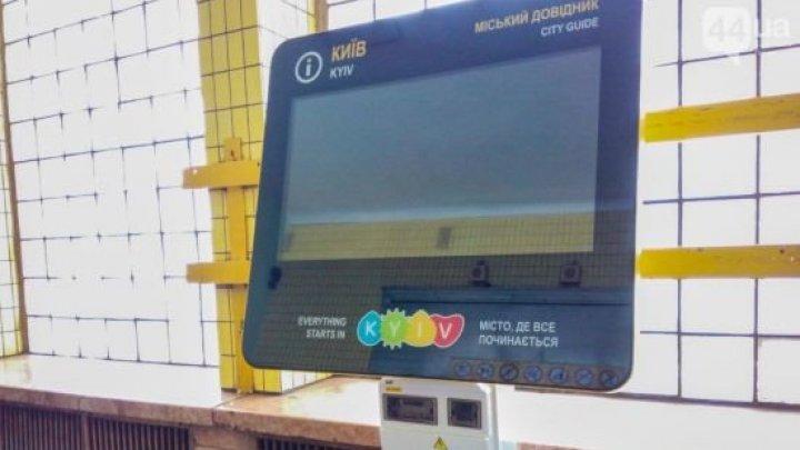 La Kiev hackerii au spart un panou electronic din centrul oraşului şi au transmis porno timp de 15 minute (VIDEO)