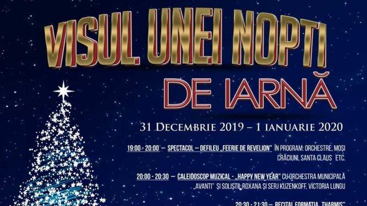 Programul de Revelion de pe scena din Piața Marii Adunări Naționale