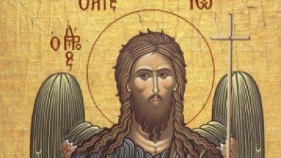 Sfântul Ion, sărbătorit cu fast în satul Ruseștii Noi. Peste 150 de localnici au participat la slujba divină