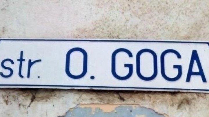 (DOC) Socialiștii vor să schimbe denumirea unei străzi din Chișinău. PL, ÎMPOTRIVĂ: Vom împiedica asemenea abuzuri