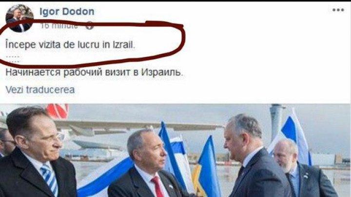"""""""Israel, domn prişdinte!"""" Internauţii l-au taxat dur pe Igor Dodon pentru cuvântul IZRAIL"""