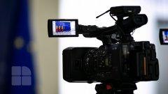 foto: publika.md