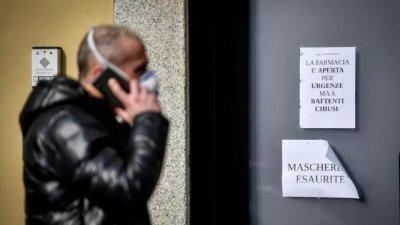 ESCROCHERII în Italia, în plină epidemie de coronavirus. Oamenii sunt jefuiţi în case de persoane deghizate în paramedici