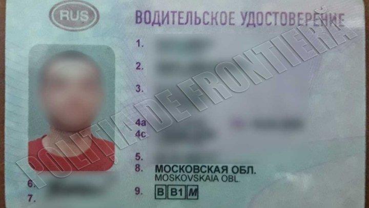 A încercat să treacă frontiera cu acte false. Un moldovean, cercetat penal