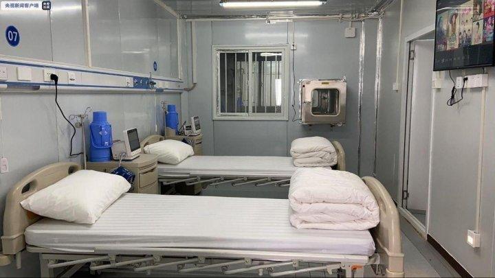 Un stadion legendar, transformat în spital pentru pacienţii diagnosticaţi cu noul coronavirus