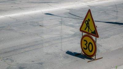 TRAFIC SUSPENDAT pe două străzi din Capitală până în luna noiembrie