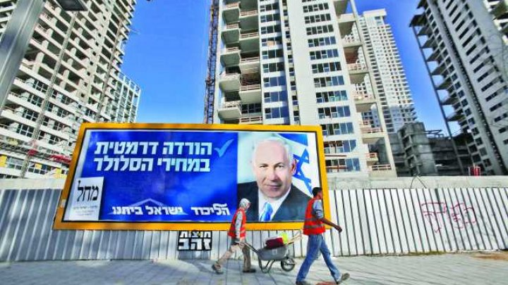 Partidele arabe israeliene obţin un scor istoric în alegerile legislative