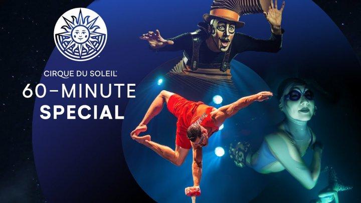 Veste spectaculoasă pentru toți amatorii de Circ! Astăzi, renumitul Cirque du Soleil va susține un show online pe YouTube