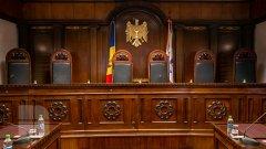 Curtea Constituțională // foto: publika.md