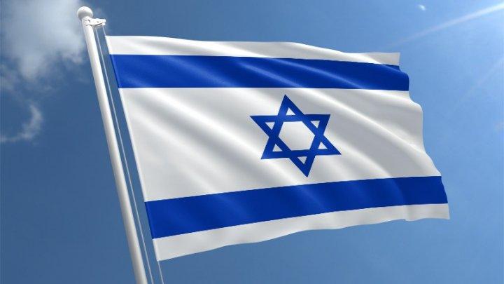 Poliţia din Israel a arestat un suspect după ameninţările online primite de premierul Benjamin Netanyahu