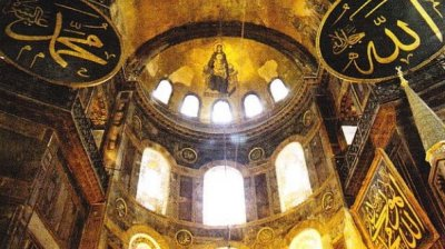 Catedrala Sfânta Sofia din Istanbul ar putea deveni moschee. Când va fi dat verdictul instanței