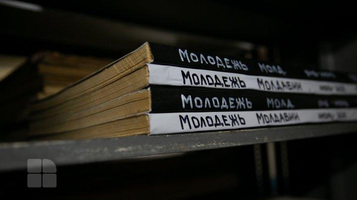Reguli noi la biblioteci: Fără acces la calculatoarele din sălile de lectură și la rafturile cu cărți