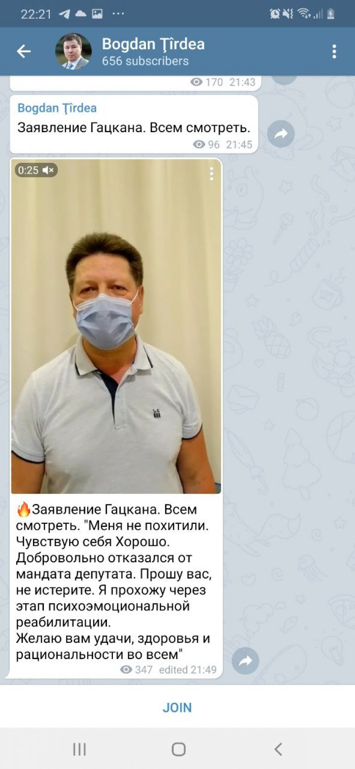 Un nou mesaj de la Gațcan: Nu sunt sechestrat, am renunțat benevol la mandatul de deputat