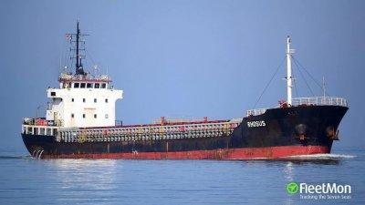 Substanţa care ar fi provocat explozia din Beirut provenea de pe o navă sub pavilion moldovenesc