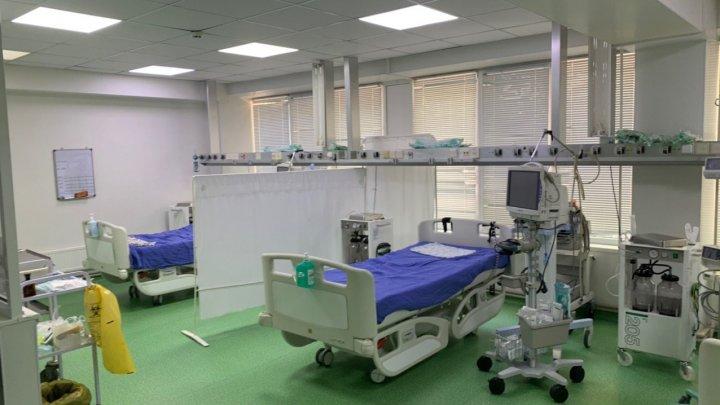"""Departamentul COVID-19 din cadrul Spitalului """"Sfânta Treime"""" a fost activat"""