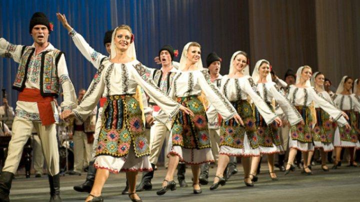 """Legendarul ansamblu de dansuri populare """"Joc"""" împlinește 75 de ani de la înființare"""