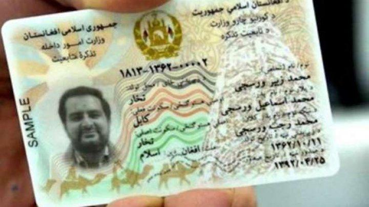Preşedintele afgan Ashraf Ghani a aprobat includerea numelui mamei în cărţile de identitate